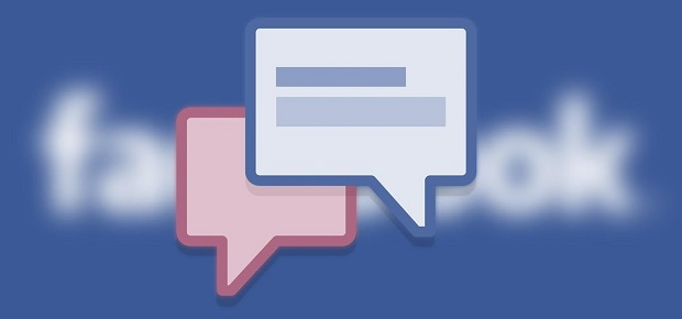 กู้ข้อความ Facebook Messages ที่ถูกลบได้หรือไม่ ?