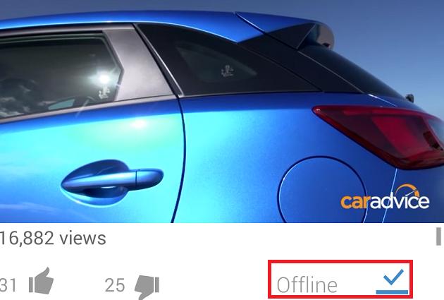 ดูคลิปวิดีโอยูทูปออฟไลน์