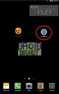 บล็อคเบอร์โทรเข้า 1.1 - droidsir.net
