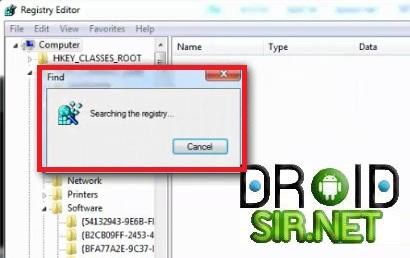 ลบ hao123 5 - droidsir.net