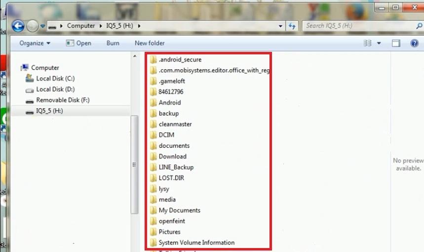 วิธีแก้ไวรัส Shortcut 8 - droidser.net