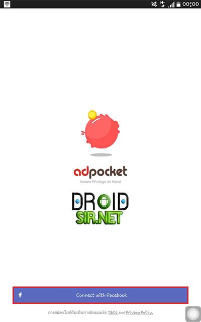 แอพหาเงิน แอพได้เงิน 07 - droidsir.net