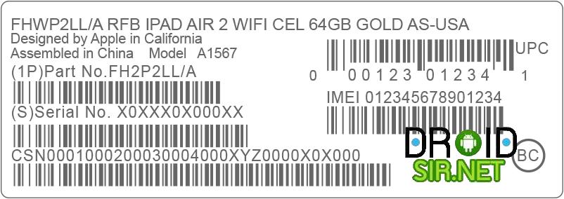 ipad-barcode